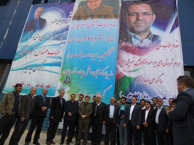 بازدید از طرح های گردشگری / جایی که استاندار قدرت اجرای نظر ندارد! / نقطه ای که نماینده را به یاد لبنان انداخت! + تصاویر