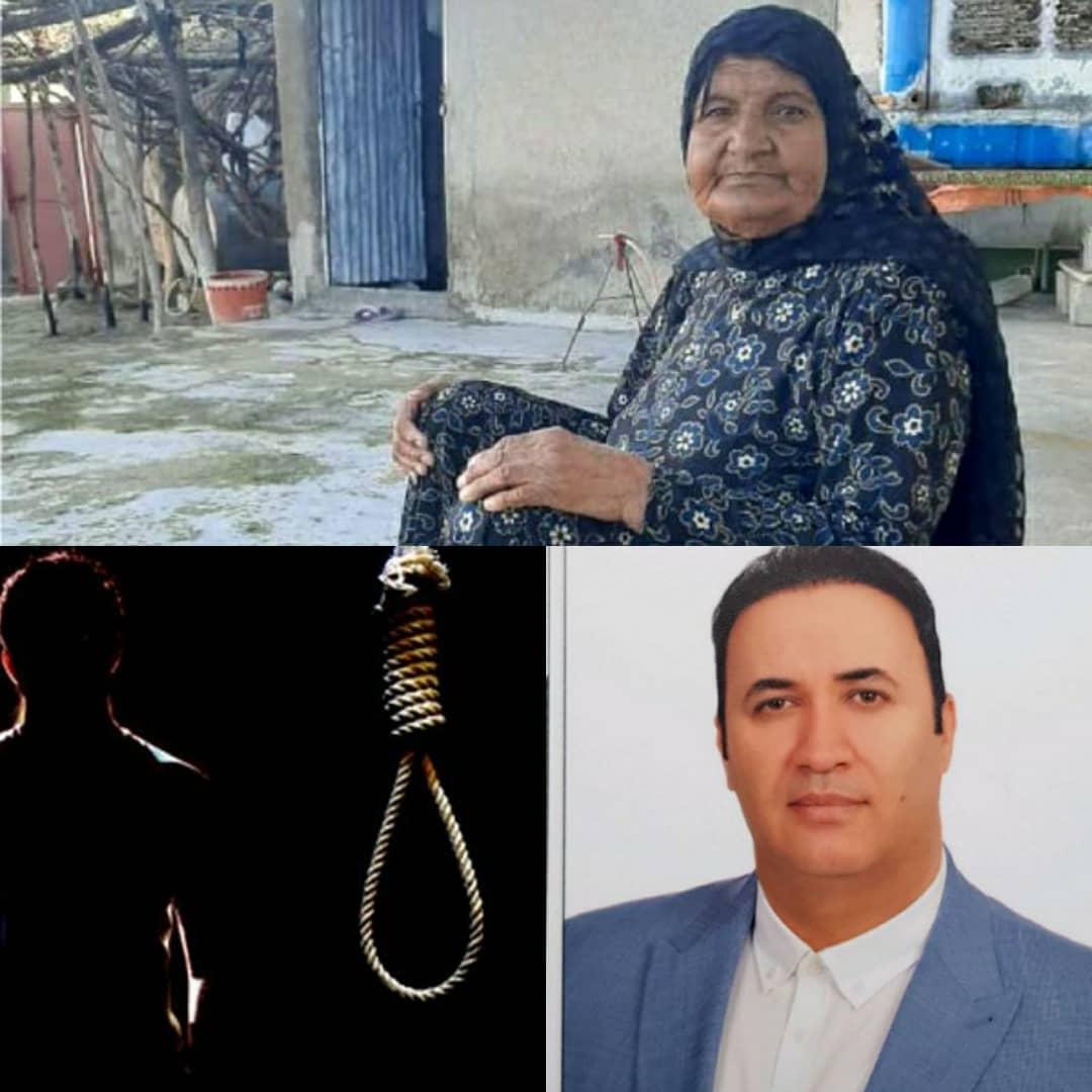 اجابت درخواست کمک مادر پیر کهگیلویه و بویراحمدی از طرف یک خیر /نجات از اعدام در ساعات باقیمانده به اجرای حکم