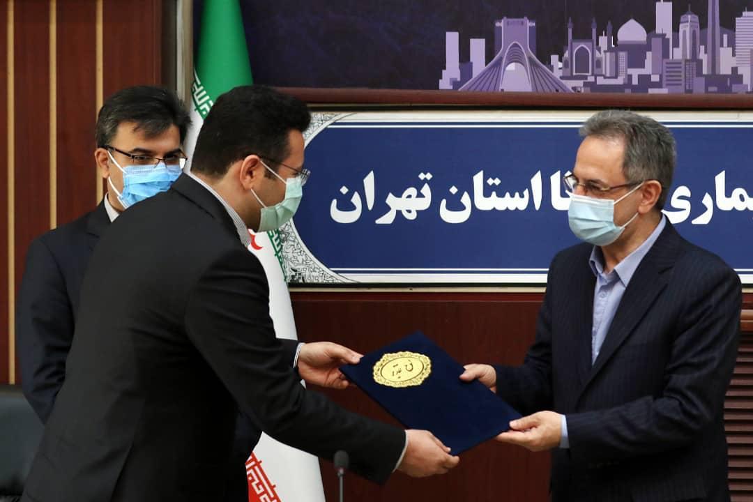 مدیر روابط عمومی تهران منصوب شد